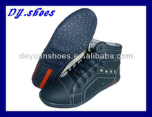 Hot Sale Men new style fashionable casual shoes 2013