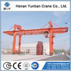MG Model Double Girder Gantry Container Crane,80 Ton,120 Ton,125 Ton