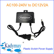 Modern&Adjustable 12V Line Power Adapter for CCTV, By best Manufacturer&Supplier