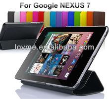 3 fold pu leather flip case cover for google nexus 7