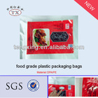 food grade plastic packaging bags