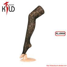 jacquard elastic tight Net design