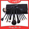 MSQ 11pcs cosmetic makeup brush set eyebrow cosmetics
