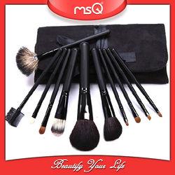 MSQ 11pcs cosmetic makeup brush set eyebrow cosmetics