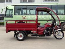 200cc cargo tricycle ,professional design, economic price.