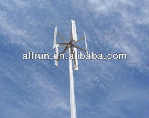 2013 New design low start wind speed 10kw vertical wind turbine