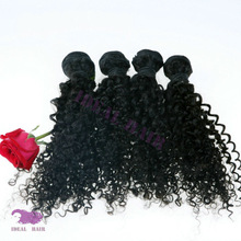 2014 New style for black woman unprocessed wholesale virgin kindly curly malaysian hair