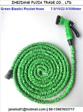 Magic flexible Stretch Hose as seen on TV 25ft