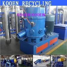 KOOEN hot selling waste used scrap pp hdpe film bags agglomerator machine