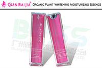 ISO Approved Safe QianBaiJia Organic Plant Whitening Moisturizing Essence whitening cream essence