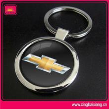 Elgant and fashion good quality key chain metal epoxy