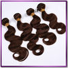 Natural color top quality wholesale wave by design hair products