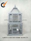 Handmade antique wooden bird cage