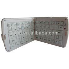 hot selling fashion style Folding Bluetooth Keyboard for iPad,galaxy