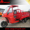 Chinese closed cabin cargo tricycle with double seats &three wheel cabin car for sale