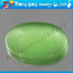 Cat eye gemstone,glass loose bead,green cat's eye
