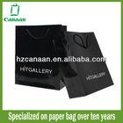 custom paper boutique shopping bag supplier