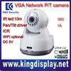 OEM no logo IPC-A7W-I Wholesale Dahua ip camera WIFI MINI 10 meter IR PAN TILT PT DOME IP CAMERA home security use onvif2.0