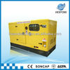 new product 2013 120kw generador diesel onan with cummins engine in alibaba china