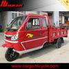 200cc 250cc closed cabin cargo tricycle& china 300cc trimoto