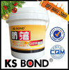 high quality adhesive for pvc sheet