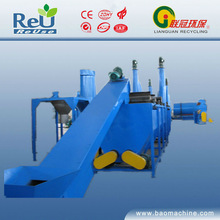 pet washing and recycling line