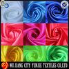 170t 190t 210t polyester taffeta/ lining fabrics