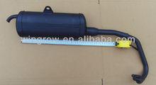 Gsmoon xingyue 150cc buggy parts /MUFFLER