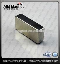 Permanent Neodymium Magnetic Floating Display