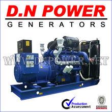 Good News! OEM Open Type Doosan 100kw Diesel Dynamo 50hz 1500rpm 3 Phase 4 Wires Power Factor 0.8 Generator