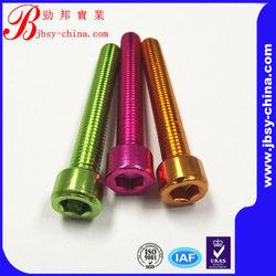 DIN912 aluminium hex socket cap screw