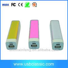2200 portable power bank with dual USB Port