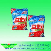hot sale washing powder packing bags