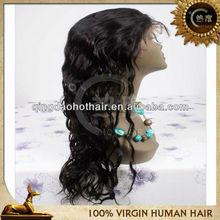 Top selling 100% virgin human hair wholesale price body wave cosplay wig