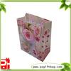 2013 hot sale velvet mini gift bags wholesale