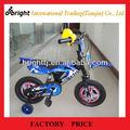 Crianças moto em 12 polegadas, melhor venda de motos, 2013 novo design