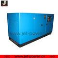 8kw yanghdong série refroidi à l'eau petit générateur diesel silencieux