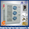 GKD50V 2000A High frequency switching aluminium anodizing machine