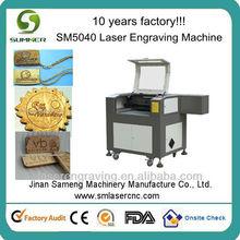 SM-5040 co2 machine laser cutting craft