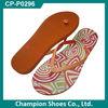 Flip Flops Flat Latest Lady Sandal Designs