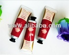 aluminium cosmetic tube