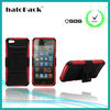Super combo phone cases for iphone 5 / 5G