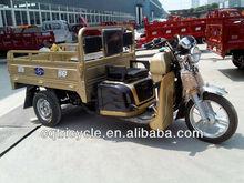 2014 Hot Sale Cargo Three Wheeler