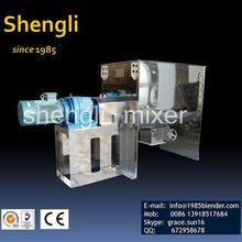 food powder mixing machine, food powder mixer machine