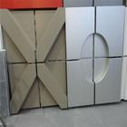 Customized aluminum wall facade exterior cladding