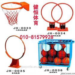 Steel Basketball Standard Rim Hoop JN-0706