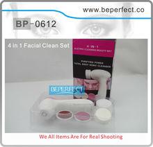 BP-0612 4 in 1 portable rotatory brush apparatus pore cleaner