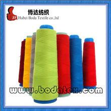 3000yds 5000yds sewing thread dyed 100% polyester yarn