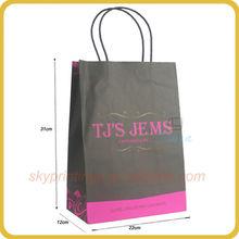 Custom made luxury design logo printing kraft pink twisted handle paper bags wholesale