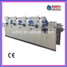 rd456ii hamada utiliza los precios de las máquinas de impresión